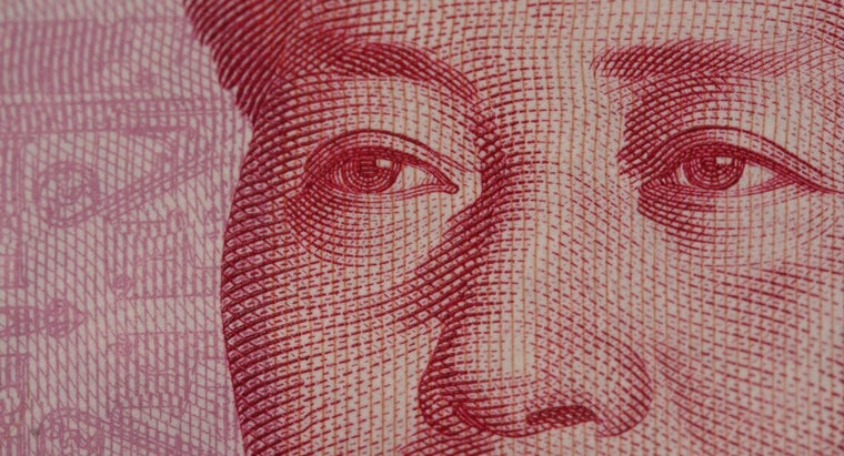 currency-used-shanghai-china