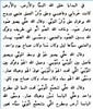 About Arabic